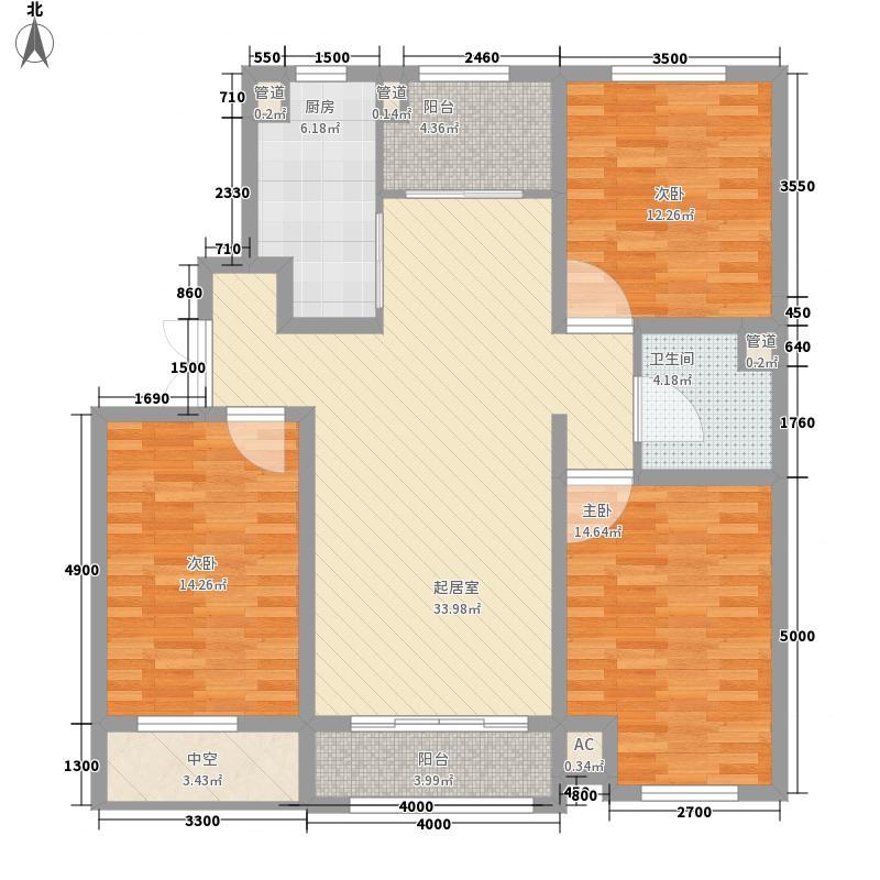 泽信・加州公馆A3户型