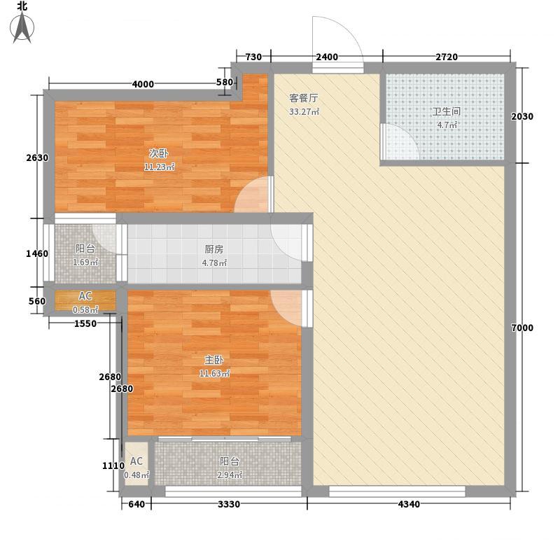 泰古城101.00㎡泰古城户型图C3户型2室2厅1卫1厨户型2室2厅1卫1厨