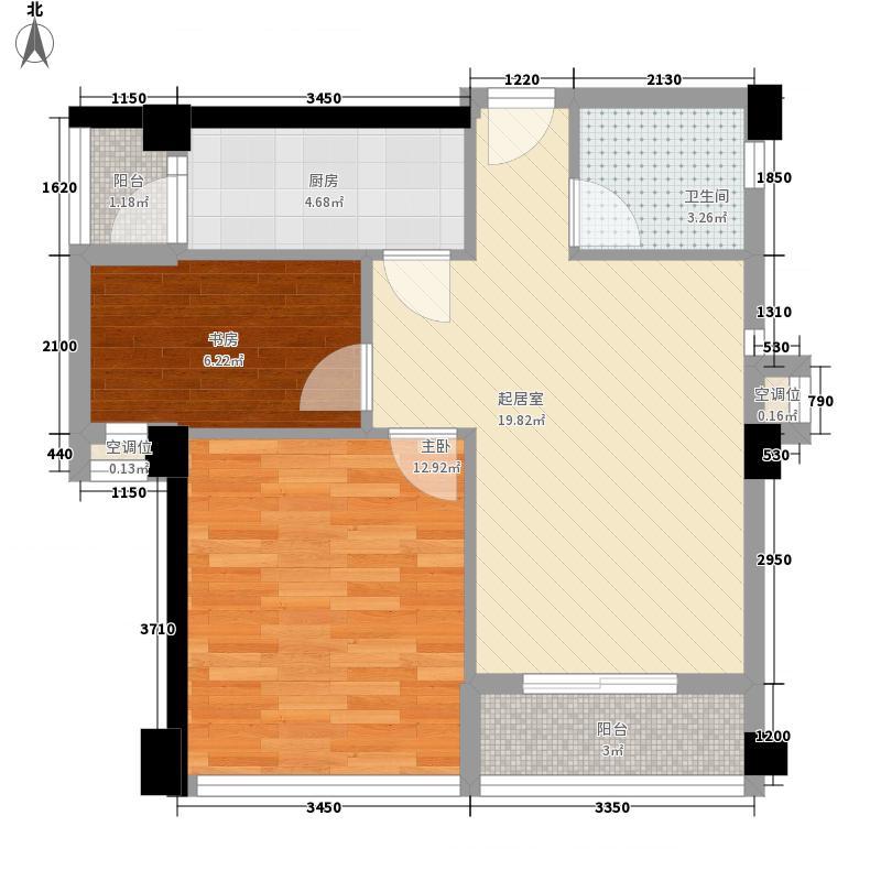 凯莱国际寓所72.15㎡A2'型户型2室2厅1卫1厨