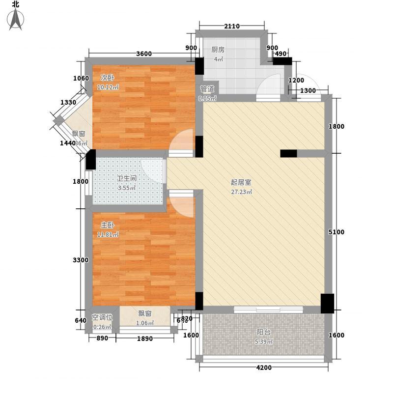 杜鹃花园81.33㎡三期C3型户型3室2厅1卫1厨