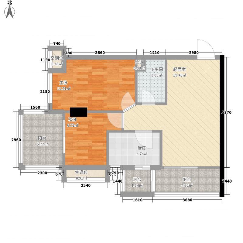 建川黉门公馆72.28㎡H型奇数层户型2室2厅1卫1厨