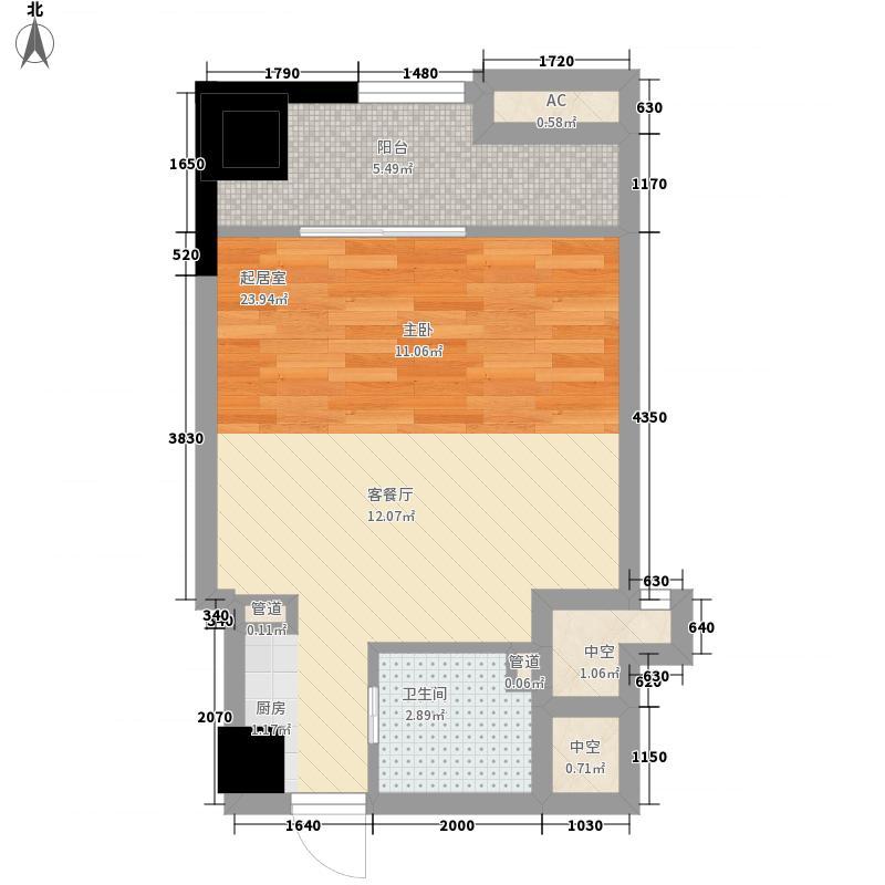 天一大厦・天天公寓54.26㎡天一大厦・天天公寓户型图S2户型1室1厅1卫1厨户型1室1厅1卫1厨