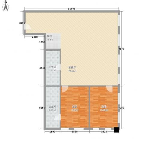 琦琳北辰2室1厅2卫0厨173.00㎡户型图