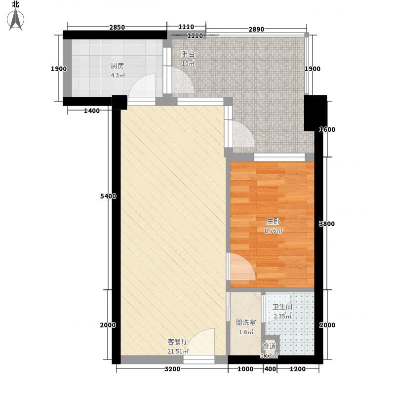 东城攻略59.42㎡东城攻略户型图1号楼A3型1室2厅1卫1厨户型1室2厅1卫1厨