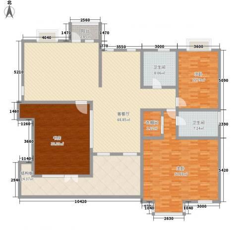 琦琳北辰3室1厅2卫0厨277.00㎡户型图