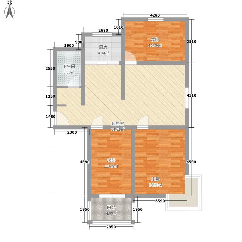 房源高第街114.61㎡一期小高层4#楼边户C户型3室2厅1卫1厨
