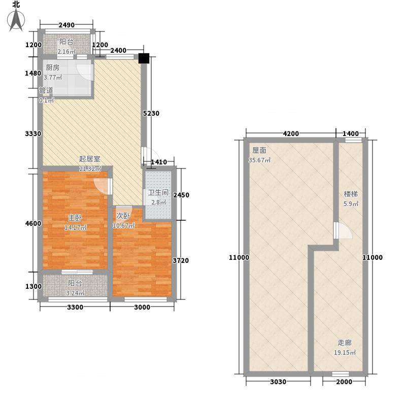 假日名居78.22㎡假日名居户型图D2户型图2室2厅1卫户型2室2厅1卫
