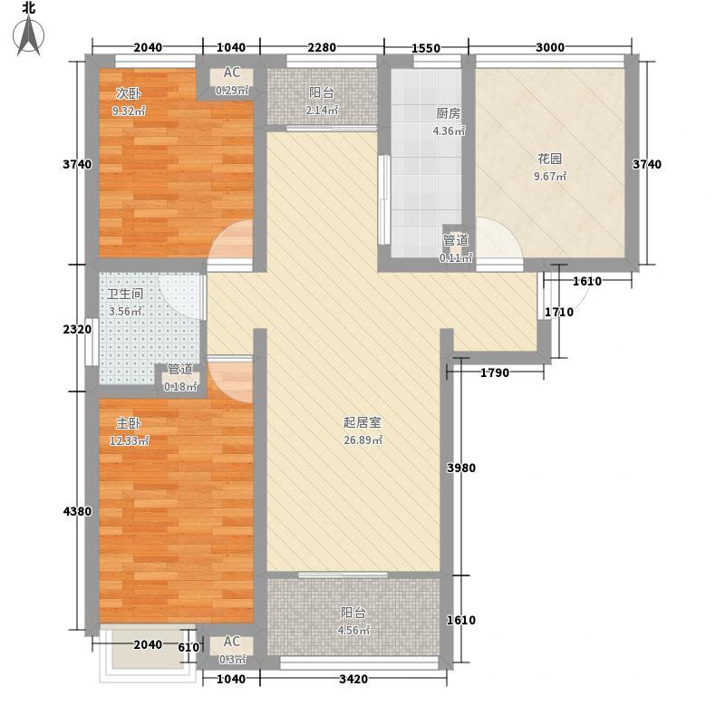 恒生阳光城户型图B1户型 2室2厅1卫1厨