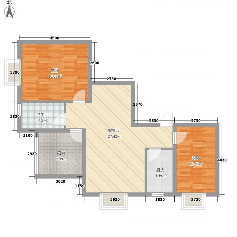 铭星小河印象户型图A-3-2住宅标准层 2室2厅1卫1厨