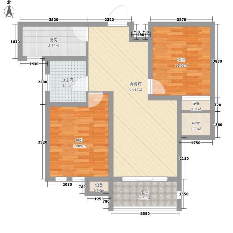 奇瑞新里城83.60㎡奇瑞新里城户型图3#楼G2户型2室2厅1卫1厨户型2室2厅1卫1厨