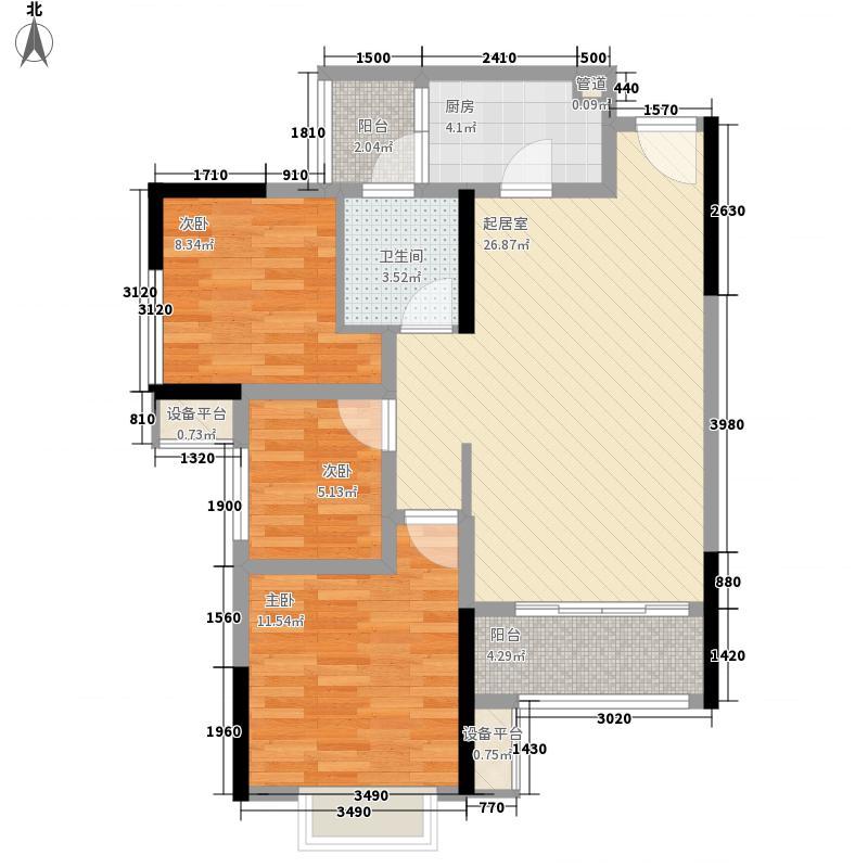 金科天宸二街区都会高层标准层C户型
