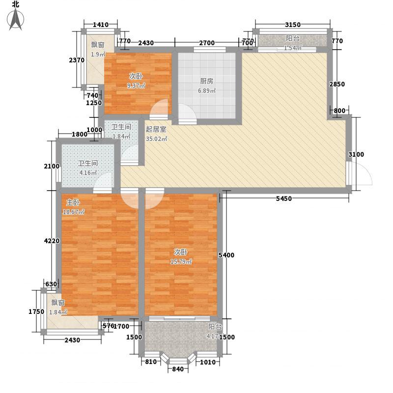 荣豪花园138.10㎡户型3室2厅2卫1厨