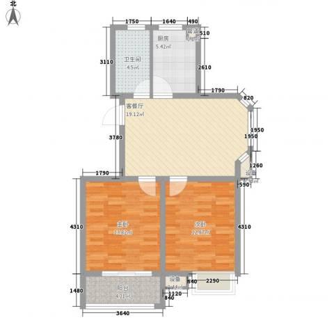 兴源家园2室1厅1卫1厨88.00㎡户型图
