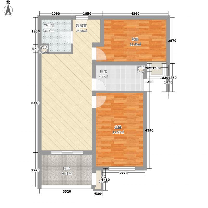 星光城94.00㎡星光城户型图C户型2室2厅1卫1厨户型2室2厅1卫1厨