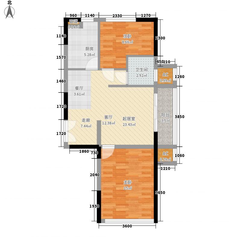 祥瑞蓝堡国际公寓82.00㎡C户型2室2厅1卫1厨