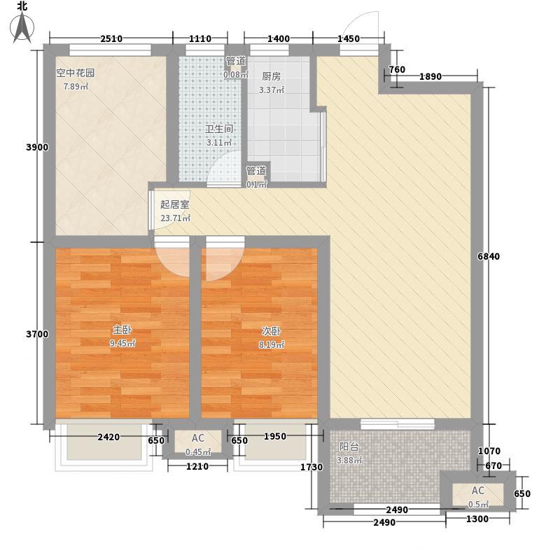 恒生阳光城户型图B2户型 2室2厅1卫1厨