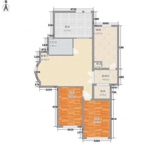 皇城东苑二期2室1厅1卫1厨99.00㎡户型图