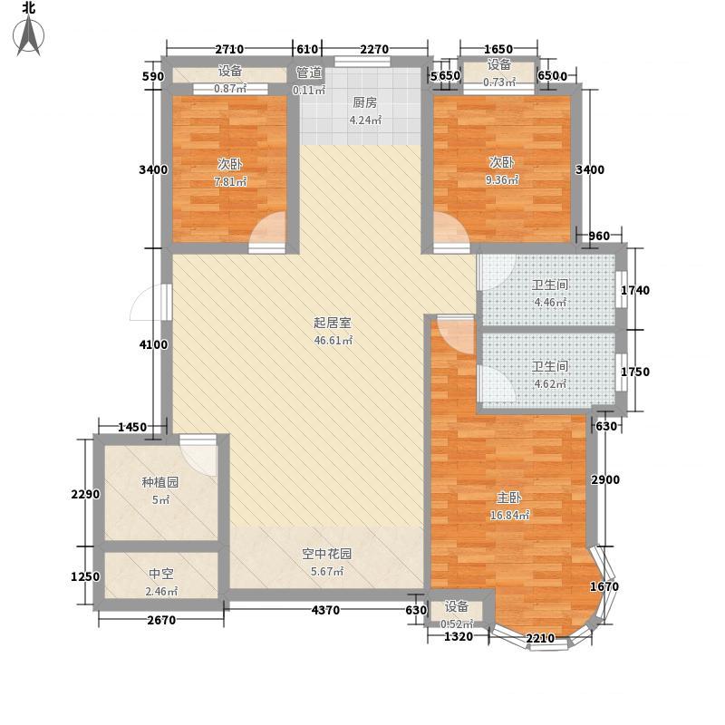 金洋石河湾122.30㎡1/10号楼A3户型3室2厅2卫1厨