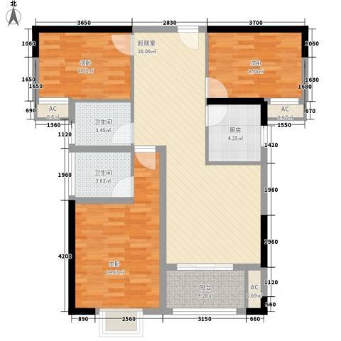 万星嘉和时代3室0厅2卫1厨75.77㎡户型图