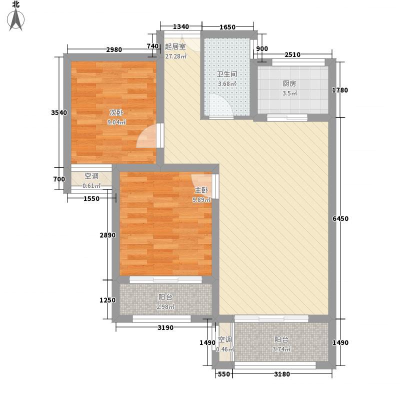 紫御城8.86㎡两居户型2室2厅1卫1厨
