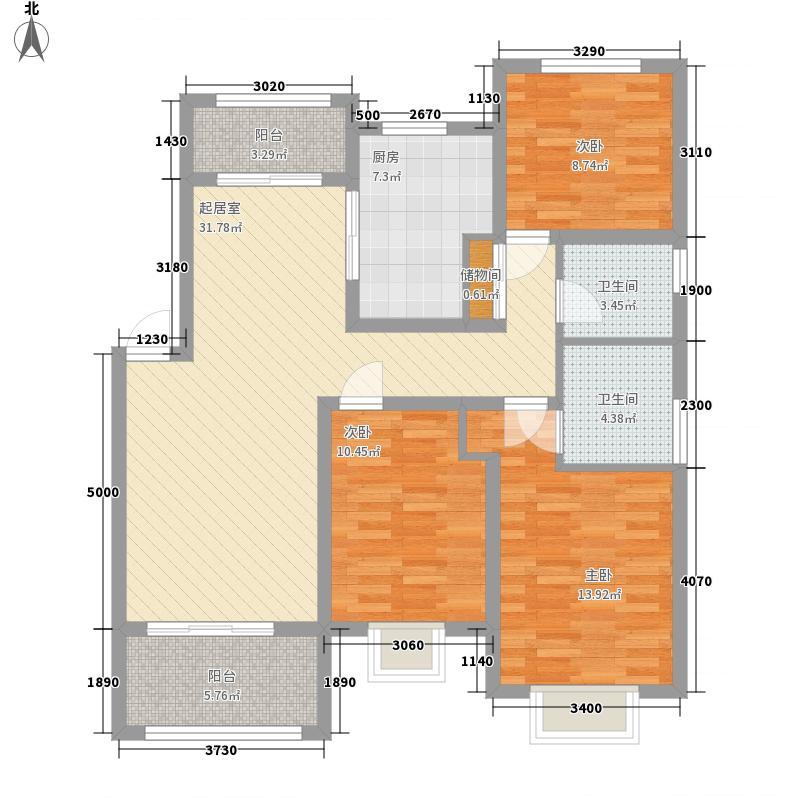 巴黎时尚130.18㎡巴黎时尚户型图3室2厅2卫1厨户型10室