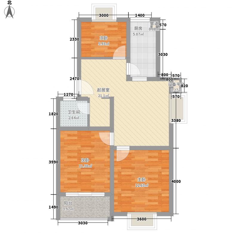 金大陆上东城80.24㎡金水湾花园户型图3室2厅1卫1厨户型10室