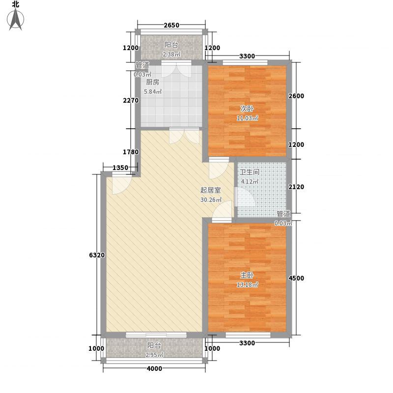 筑景新光92.10㎡筑景新光户型图2室2厅1卫户型10室
