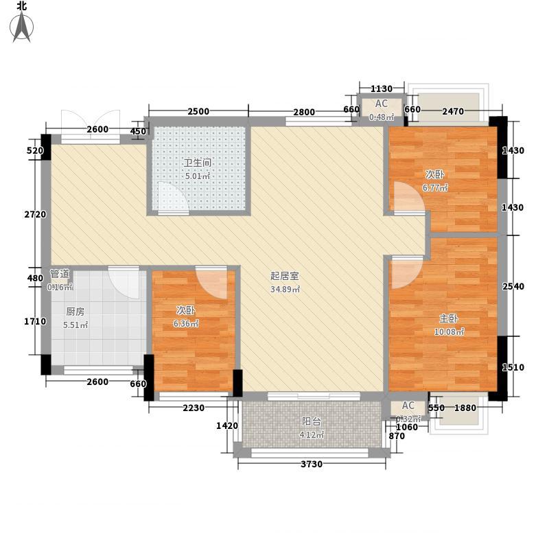 利豪名郡104.00㎡利豪名郡户型图洋房单位04号3室2厅1卫1厨户型3室2厅1卫1厨