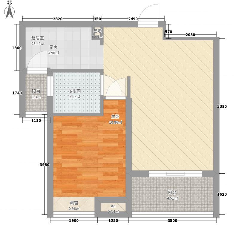 山水华庭66.00㎡山水华庭户型图4#g1a户型1室2厅1卫1厨户型1室2厅1卫1厨