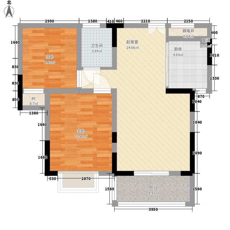 聚仁万象都会86.00㎡三期23#标准层户型2室2厅1卫