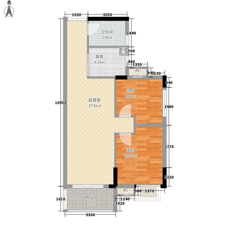 利豪名郡86.00㎡利豪名郡户型图洋房单位05号2室2厅1卫1厨户型2室2厅1卫1厨