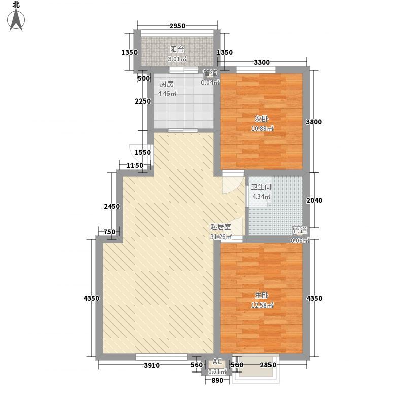 巧克力城巧克力城户型图18#A3-2户型10室