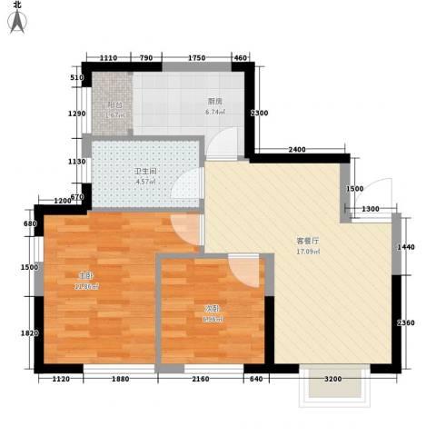 珠江新城二期2室1厅1卫1厨67.00㎡户型图