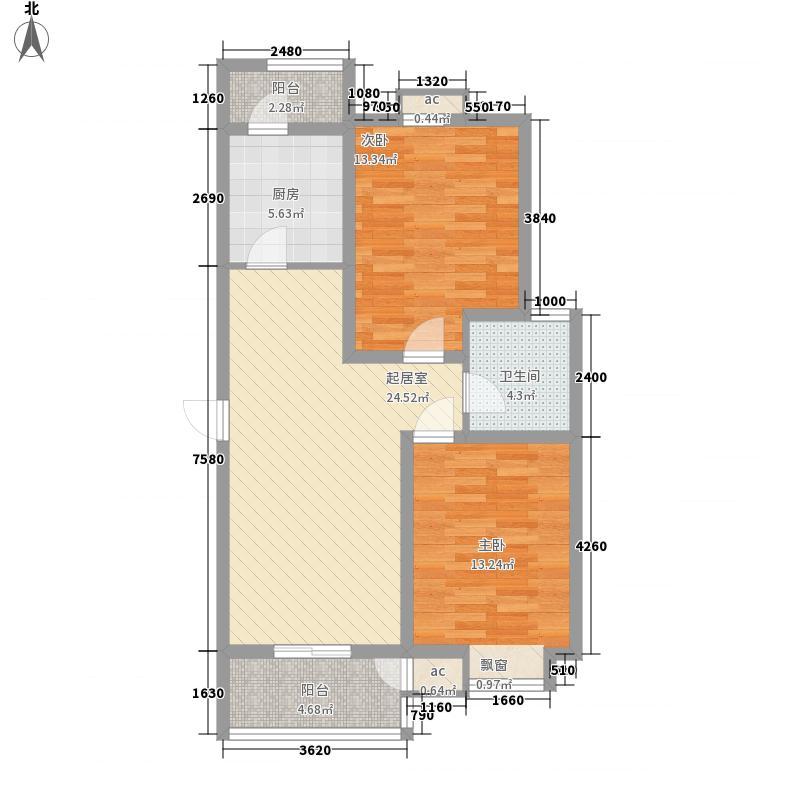 中建御邸世家102.00㎡中建御邸世家户型图B5户型2室2厅1卫1厨户型2室2厅1卫1厨