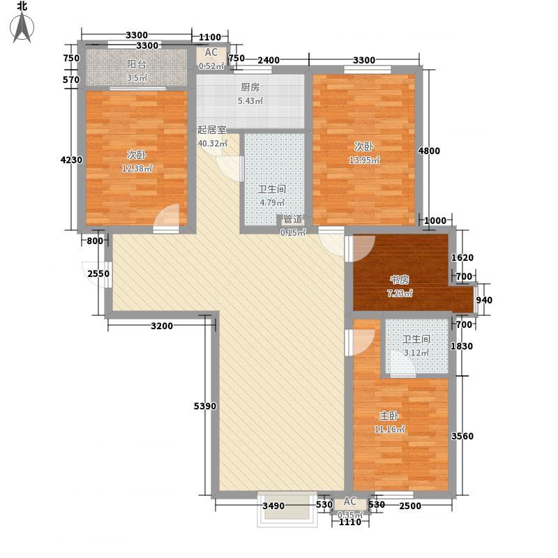 花样年华128.90㎡花样年华户型图I户型4室2厅2卫1厨户型4室2厅2卫1厨