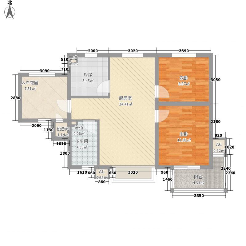 星光城98.00㎡星光城户型图E户型2室2厅1卫1厨户型2室2厅1卫1厨
