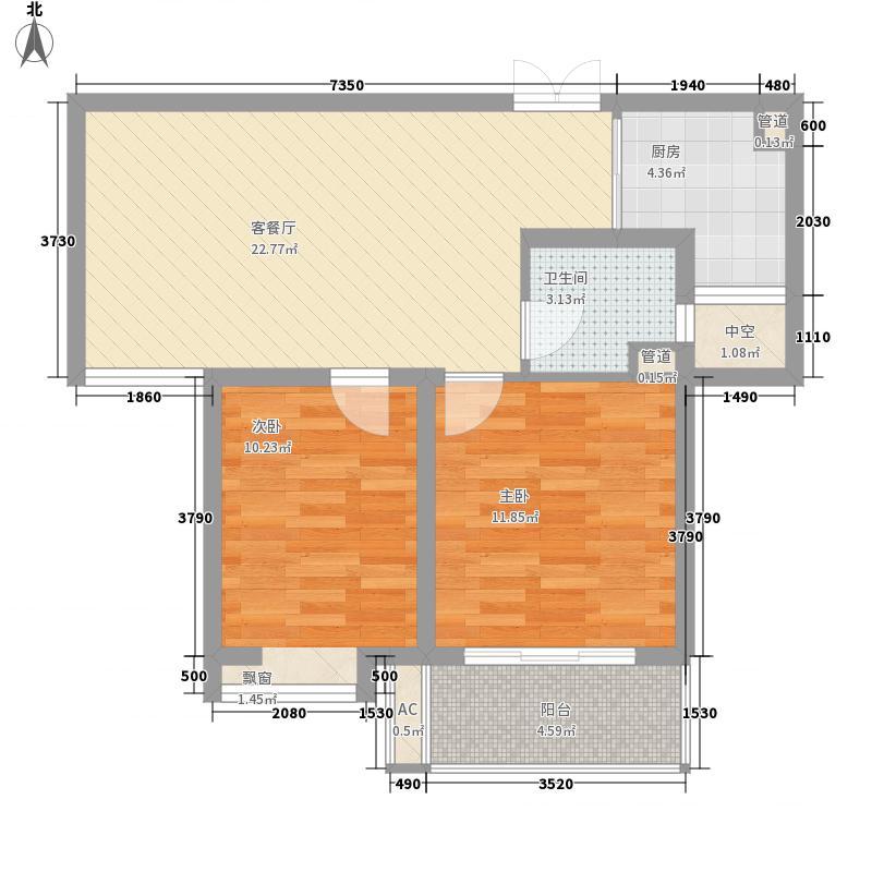 公园一号85.00㎡公园一号户型图LG6户型2室2厅1卫1厨户型2室2厅1卫1厨