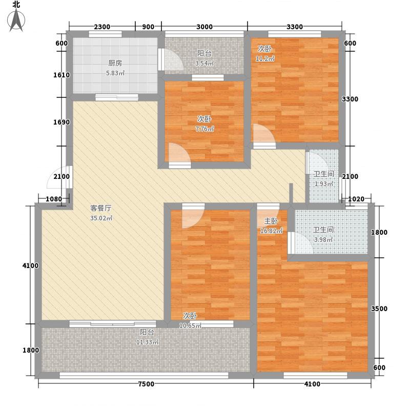 丰尚国际131.07㎡丰尚国际C2#四房两厅两卫4室2厅2卫1厨131.07㎡户型4室2厅2卫1厨