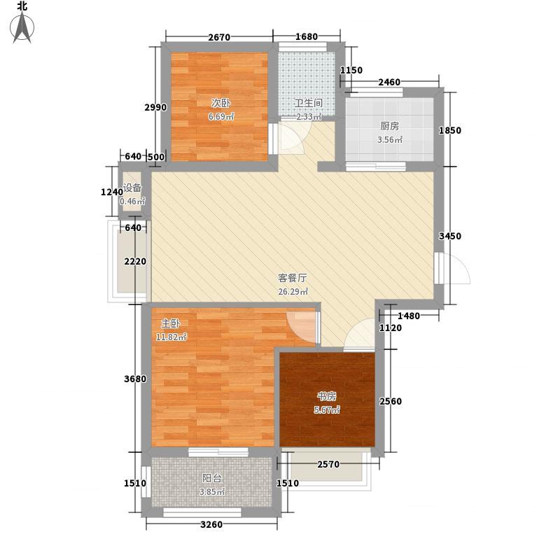 文一云河湾88.30㎡文一云河湾户型图G3-A户型图3室2厅1卫1厨户型3室2厅1卫1厨