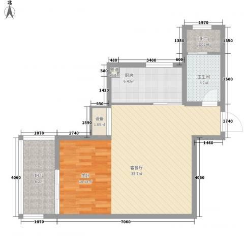 新徐印象1厅1卫1厨79.00㎡户型图