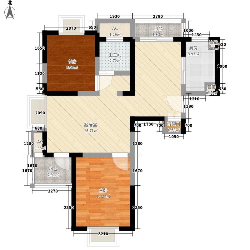 金地自在城90.00㎡A1户型90平米户型2室2厅1卫1厨