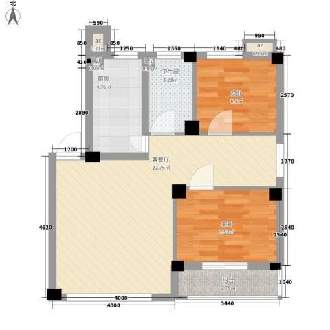 格林馨园2室1厅1卫1厨70.00㎡户型图