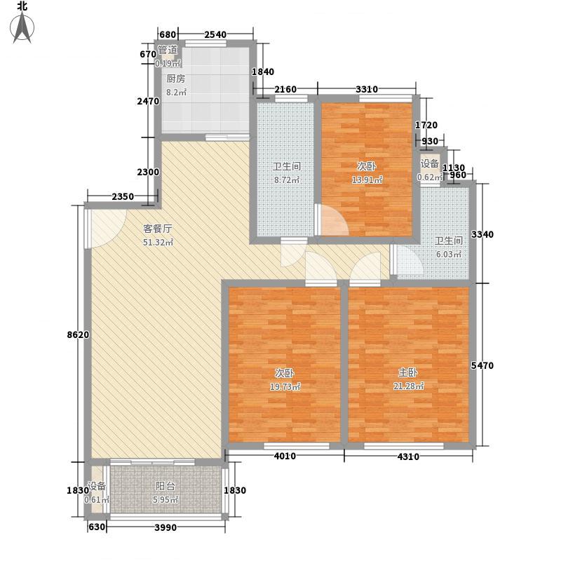 金色维也纳155.00㎡8#C户型3室2厅2卫1厨