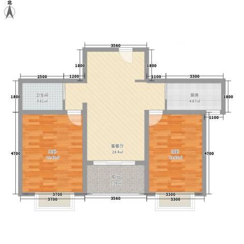 欣中爱丁堡项目2室1厅1卫1厨124.00㎡户型图
