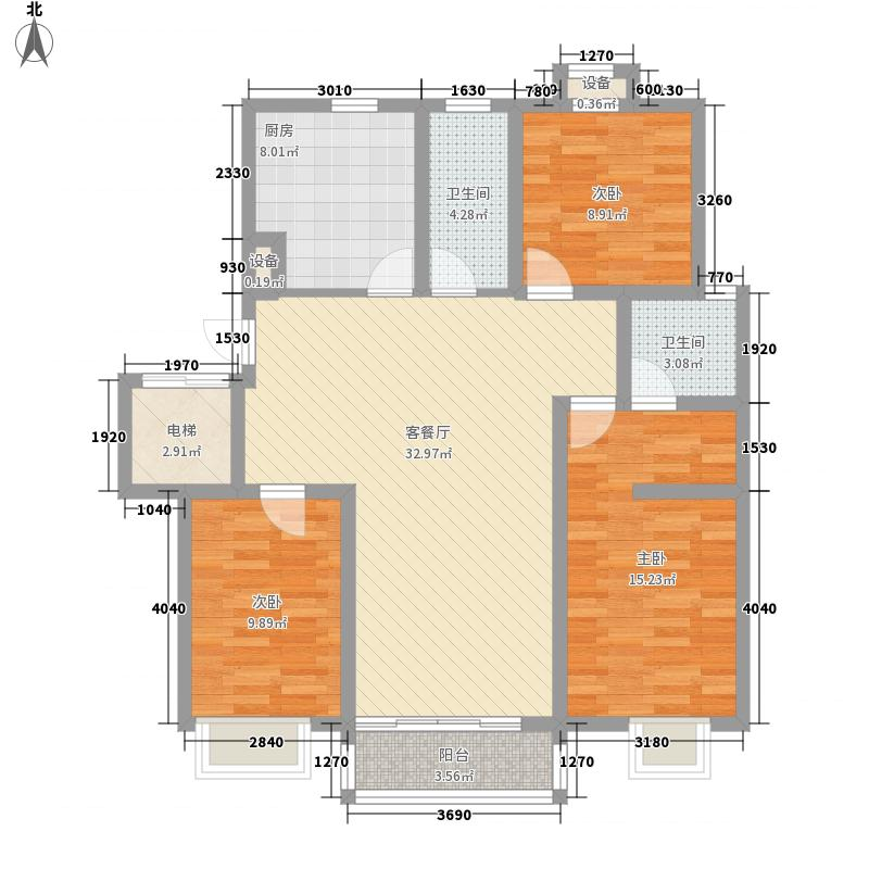 东方名城和园131.00㎡K户型3室2厅2卫1厨