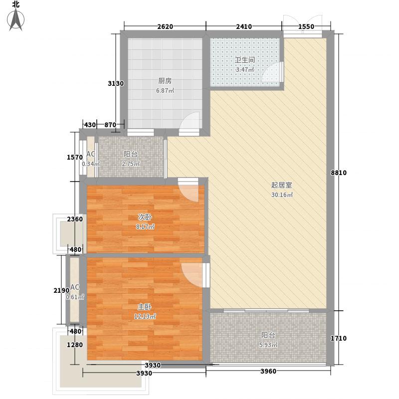瑞德摩尔万国港99.46㎡T3户型2室2厅1卫1厨