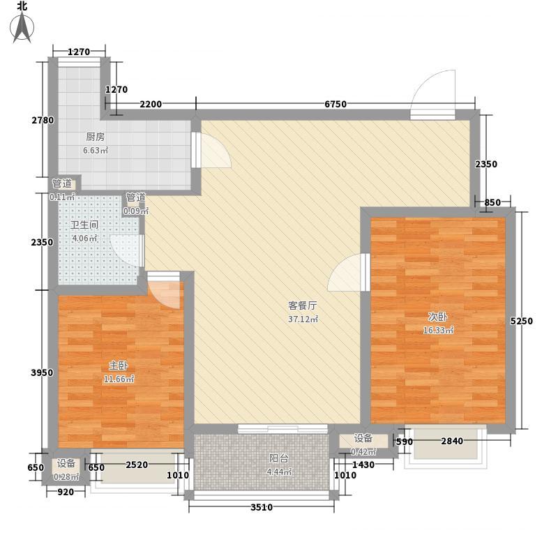 东城中心二期137.00㎡东城中心二期2室户型2室