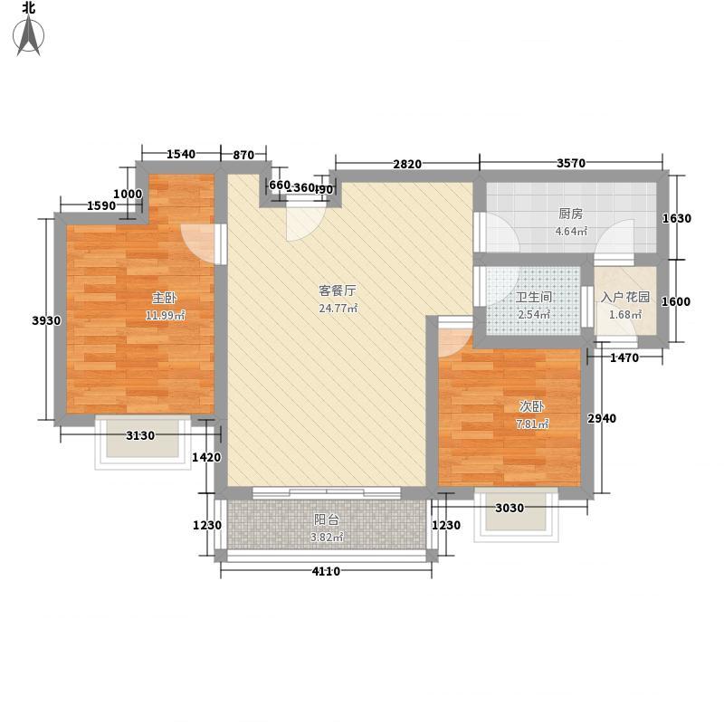 智慧龙城84.08㎡智慧龙城户型图6-B2室2厅1卫1厨户型2室2厅1卫1厨