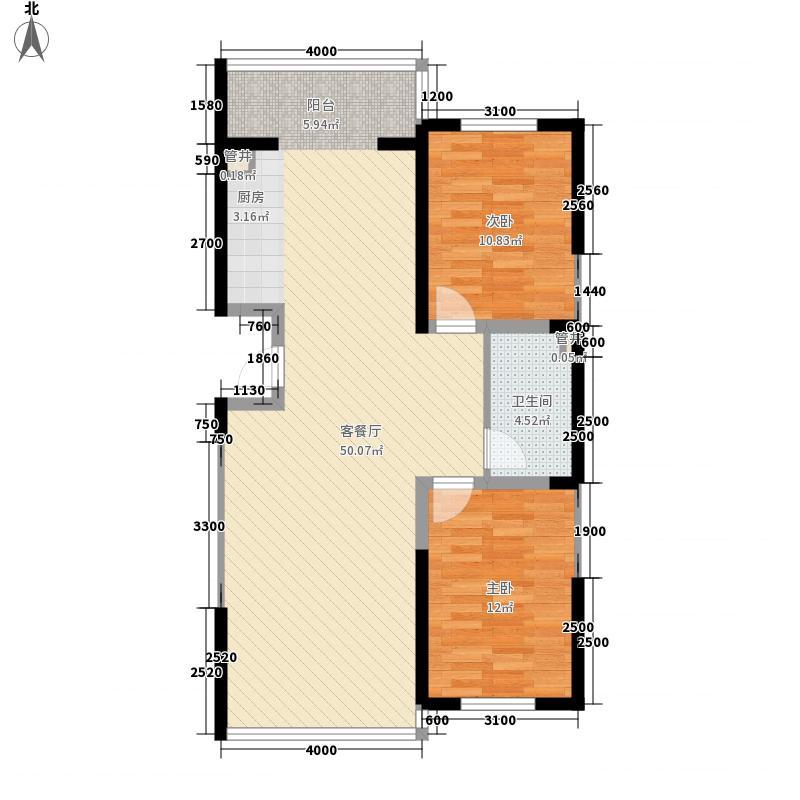 桐楠格翡翠城72.25㎡7#户型2室1厅1卫1厨