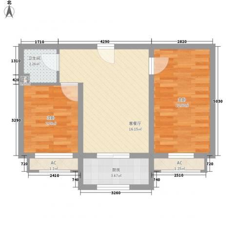 兰溪花园2室1厅1卫1厨66.00㎡户型图